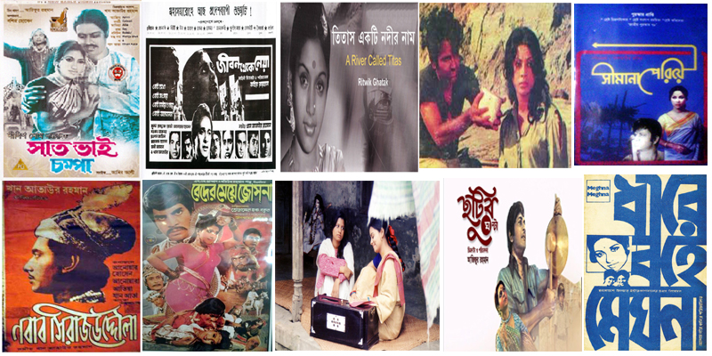 top-10-bangla-movie